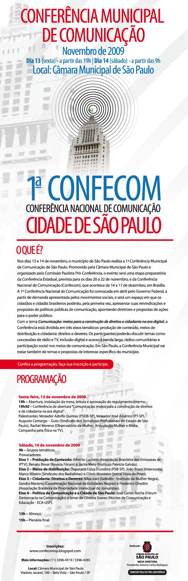 1º Conferência de Comunicação de São Paulo