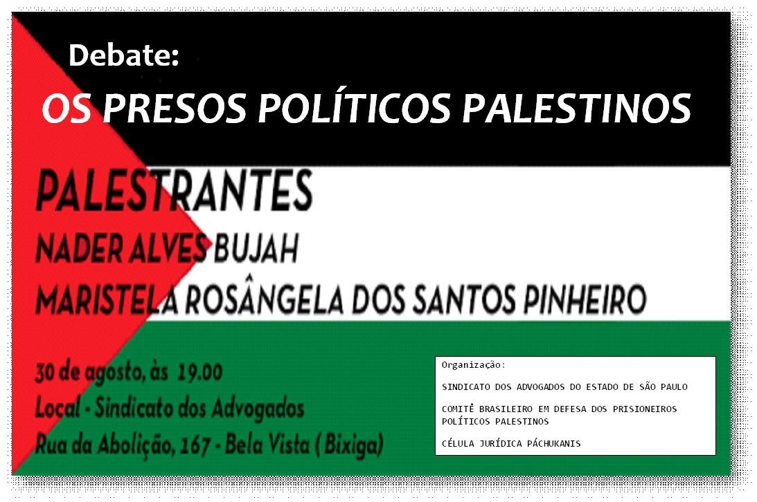 DEBATE: OS PRESOS POLÍTICOS PALESTINOS