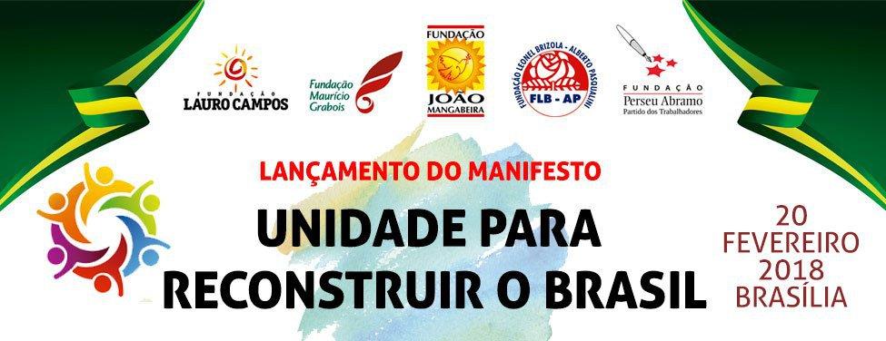 Frente de Esquerdas assina manifesto pelo País