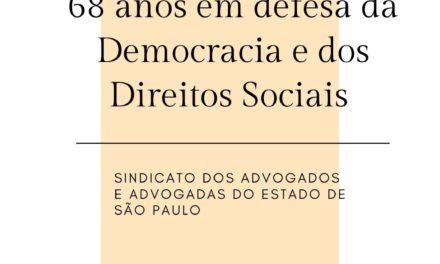 68 anos do Sindicato dos Advogados SP