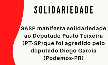 Nota de solidariedade ao deputado paulo teixeira