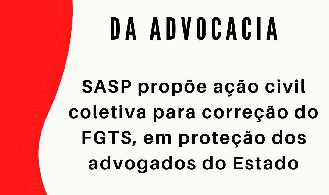 SASP propõe ação civil coletiva para correção do FGTS, em proteção dos advogados do Estado